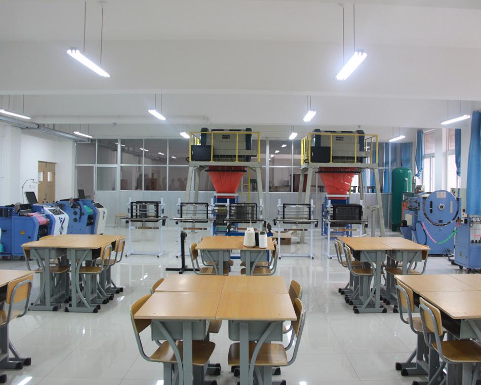 纺织新产品研发中心