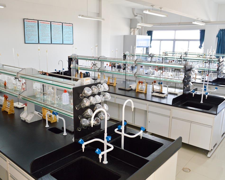 化工实验室