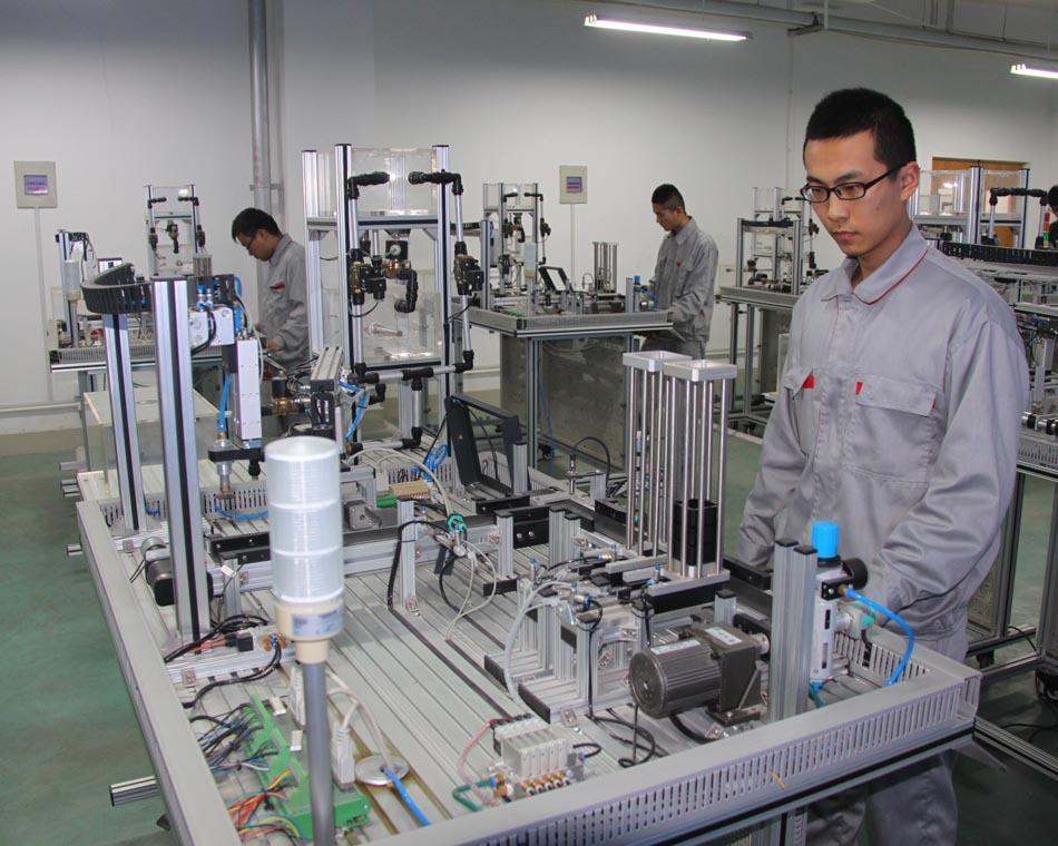 机电实验室