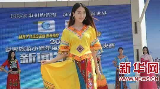 世界旅游小姐进行走秀表演