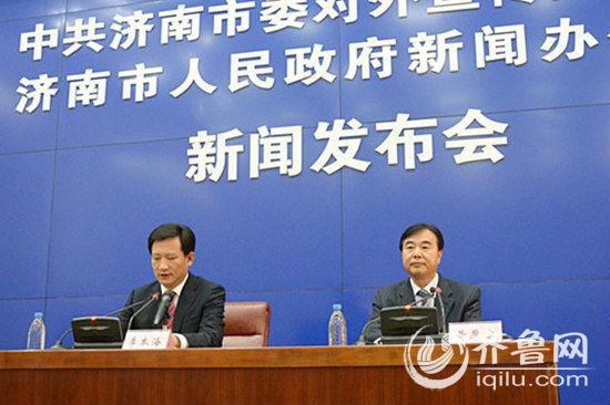 今天上午,济南市委市政府召开新闻发布会,发布大学就业工作等相关内容。