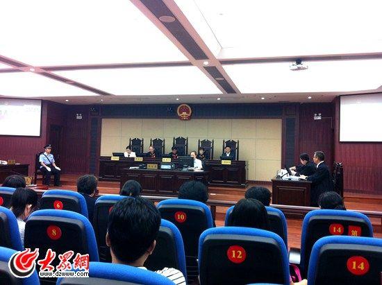 庭审现场。记者 马俊骥 摄