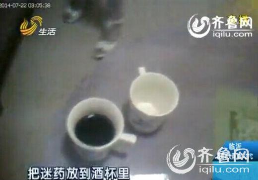 民警推测,嫌疑人把迷药放到了酒店的杯子里,然后倒酒和受害人喝酒。(视频截图)