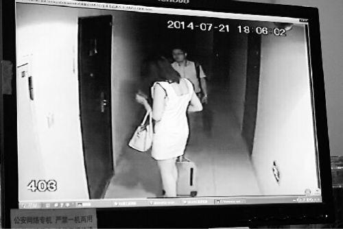 案发当天女子和嫌疑人到酒店开房 警方供图