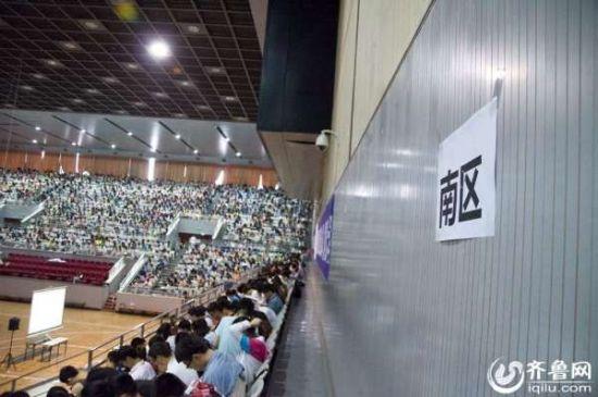 由于报名参加培训学生众多,体育馆被划分几片区域,方便学生就坐。