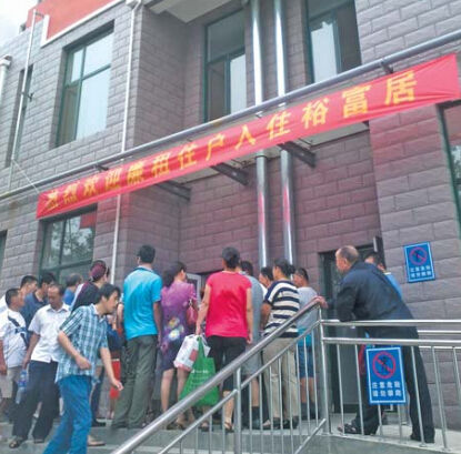 济南市最后一个廉租房小区交房。