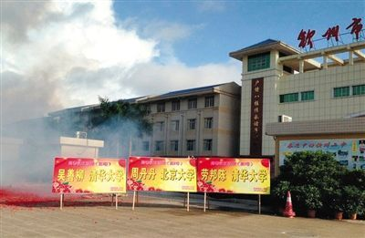 今年,吴善柳在钦州市二中复读考上清华大学,学校张榜公布。