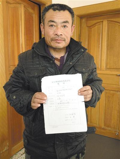 2013年1月,案件一审开庭前,刘刚展示自己的法院传票。新京报记者 吴伟 摄