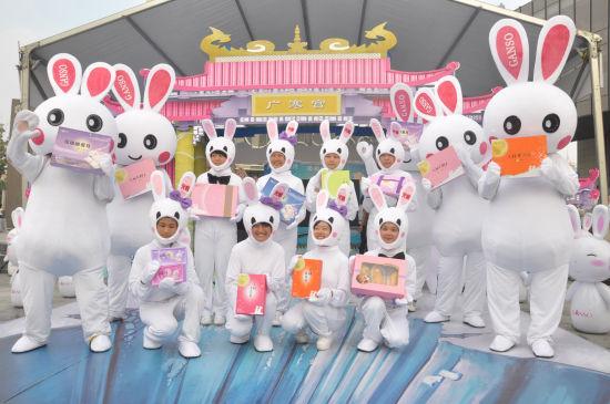 活动现场小兔子展示