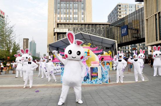 活动现场脱兔热舞