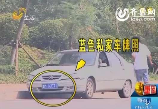 在这里,私家车里坐上4人,一起练车,成了经常遇到的事情。(视频截图)