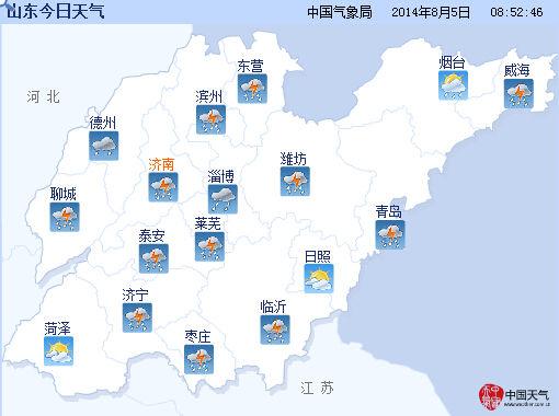 山东5日天气