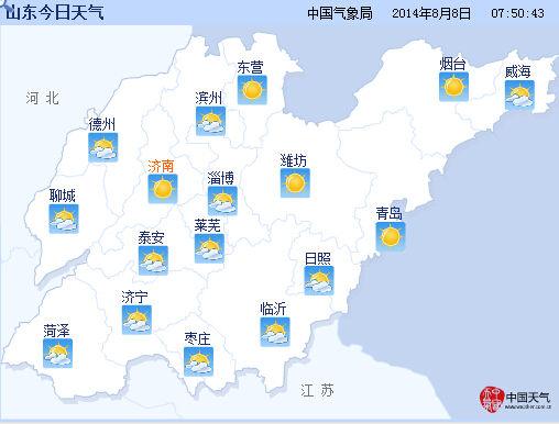 山东8日天气