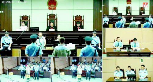 8月1日,青岛市中院直播一起减刑案件。(视频截图)
