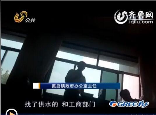随后,记者来到了孤岛镇政府,这里的工作人员也表示了解西韩村自来水的问题。
