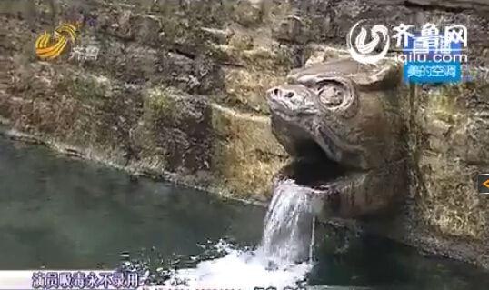 黑虎泉泉水流量大不如前(视频截图)