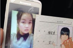 16岁少女随父母来长沙后乘的士失踪