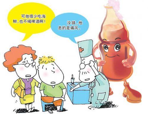 日前,青岛一名男子患上痛风,平日吃海鲜不多,也很少喝酒的他却另有一大爱好,就是总拿饮料当水喝,结果因此引起尿酸偏高,患上了痛风。