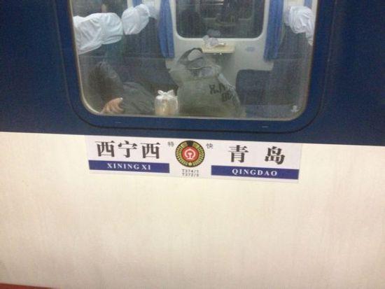 青岛发往西宁的T373列车脱线