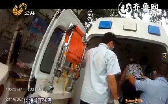 民警将老太送上了救护车(视频截图)