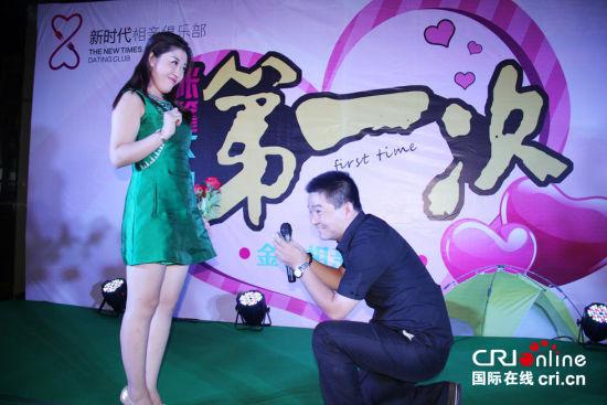 """2014年09月05日,郑州举办帐篷相亲会,主题为""""帐篷下的第一次"""",与众不同。一对男女嘉宾相谈甚欢,举止亲密。"""