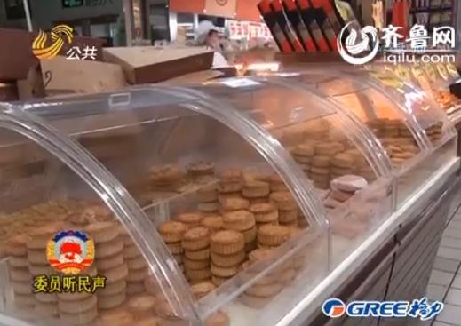 记者走访济南几个商场,发现大多数的盒装月饼价位都集中在200元以内,散装月饼也非常热销。(视频截图)