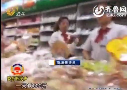 据某商场售货员介绍,他们一天能卖一万斤月饼。(视频截图)
