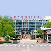山东省济南第二中学