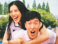 曝刘翔妻子已怀孕两个月 婚后将会与父母同住