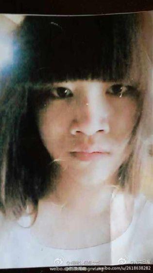 衡阳三位女大学生失踪
