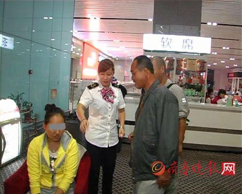 9月11日晚11时许,莉莉的父亲、叔叔乘飞机赶赴济南火车站,与莉莉团聚。齐鲁晚报记者 尉伟摄