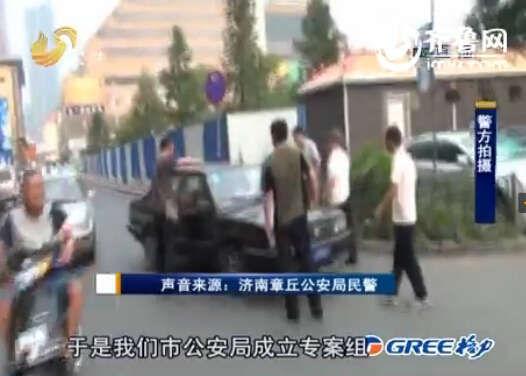 民警抓捕现场。