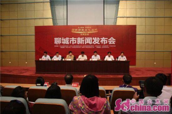 """16日下午,""""孔子故乡中国山东""""国家历史文化名城采风活动举行聊城市新闻发布会,图为新闻发布会现场。"""