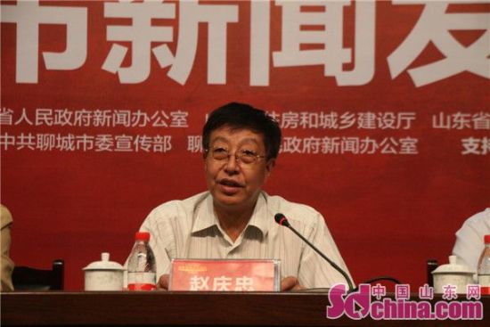聊城市委常委、宣传部长赵庆忠对聊城市关于历史文化名城的整体情况作了发布。