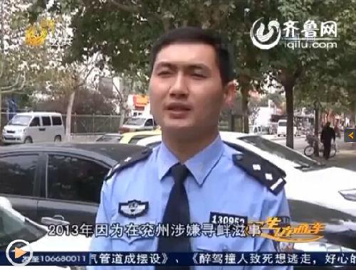 济宁市中公安分局红星新村派出所民警介绍案件情况。(视频截图)