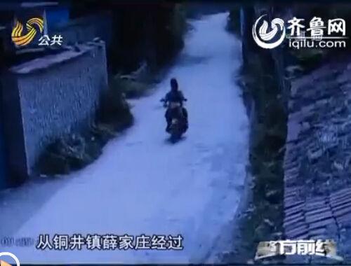 据调查,案发前两名犯罪嫌疑人从铜井镇薛家庄经过,作案之后,从铜井镇孔家湖逃窜
