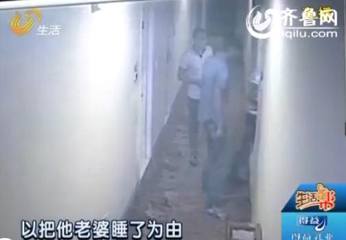 男子进入房间实施抢劫勒索(视频截图)