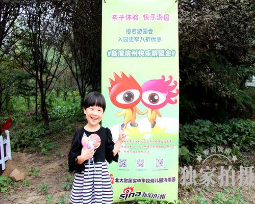 幼儿园区角规则海报