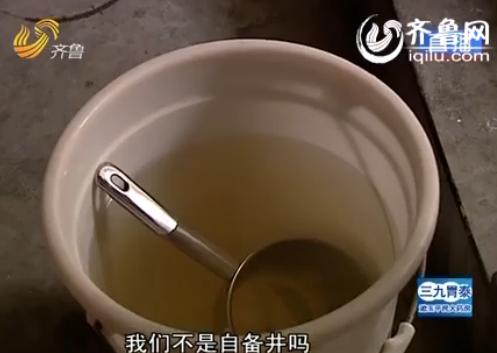 过滤三遍的地下水依旧浑浊(视频截图)