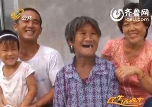 现在王旭芳幸福的一家(视频截图)