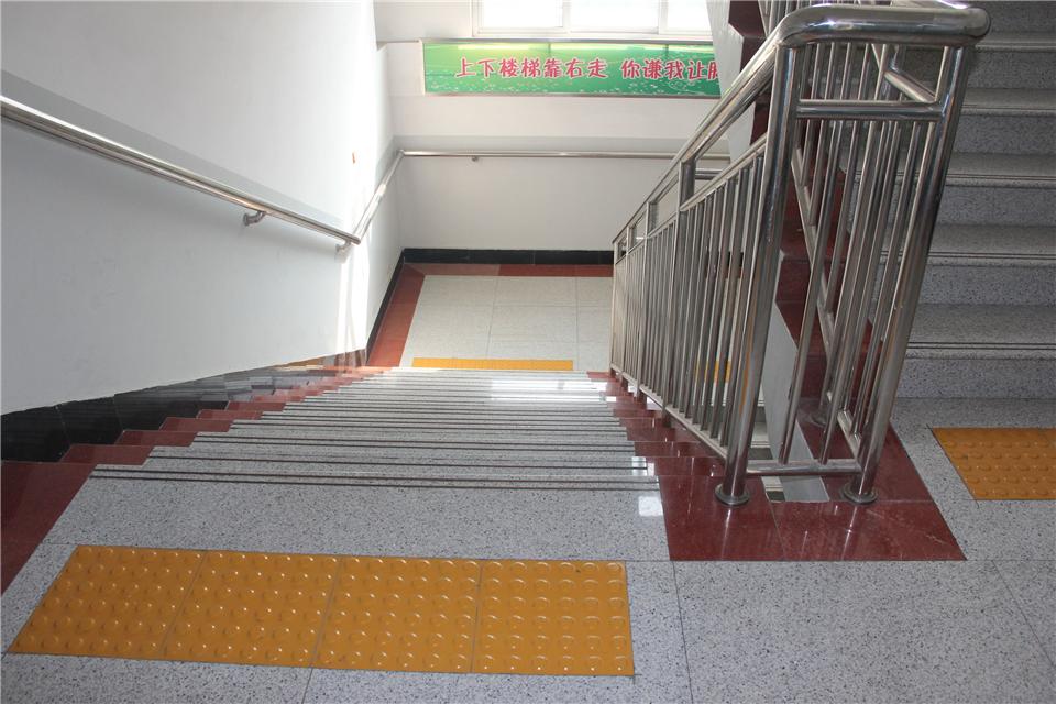 楼梯盲道设施