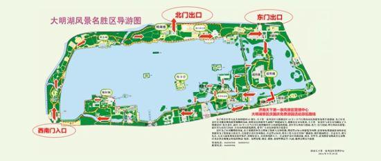 大明湖发布免费游园路线图:游客需顺时针游览