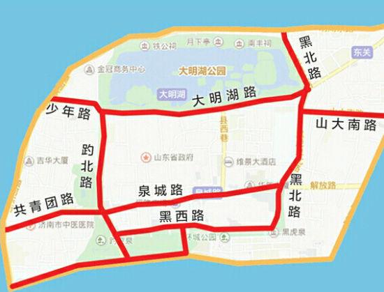 济南十条路段10月1日弹性交通管制 涉泉城路等