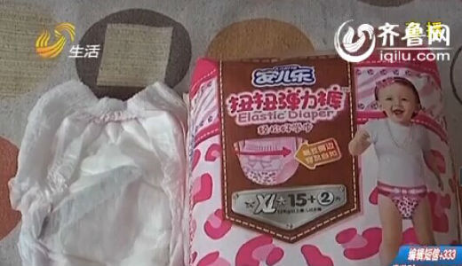 """纸尿裤外包装上标注的名称为""""安尔乐扭扭弹力裤"""",厂家现已展开调查。(视频截图)"""