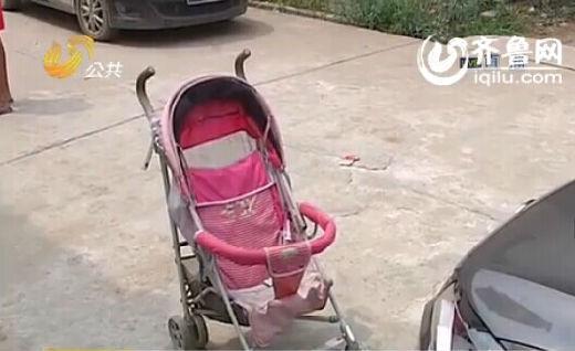 临沂市兰山区的小刘中午回家,突然发现八月大的孩子和老母亲都不见了。(视频截图)