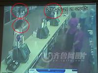 招远血案嫌疑人妻女曝光 曾多次攻击警方