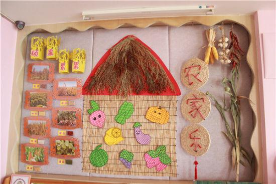 幼儿园农作物画