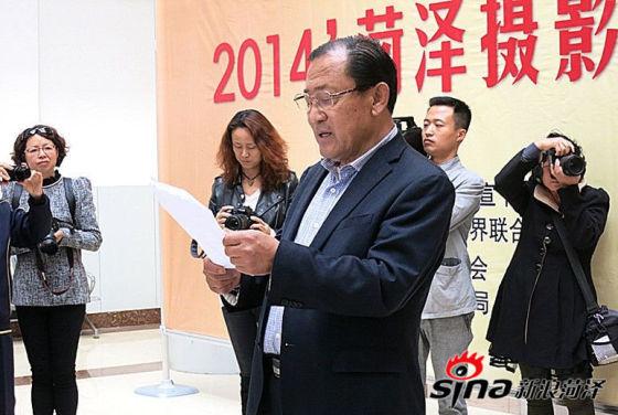 """2014菏泽摄影展暨""""中国梦 美丽交通""""摄影展"""
