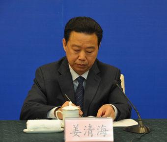 省人力资源社会保障厅副巡视员姜清海。齐鲁网记者 王娜娜摄