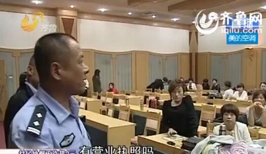 女讲师号称自己日入一万五千元(视频截图)